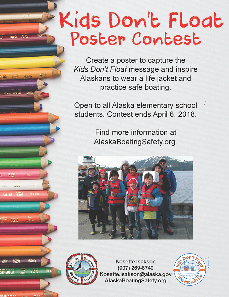 2018 KDF Poster Contest