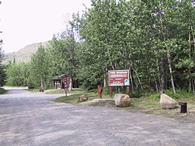 Entrance to Eagle Trail Campground