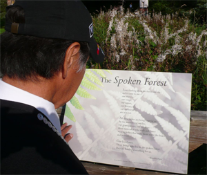 Wilson reading The Spoken Forest Poem